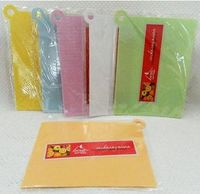 Доска разделочная пластмассовая (25,5*19*0,2 см, арт. HH2619PP)