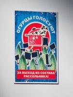 "Магнит ""Огурцы голосуют"""