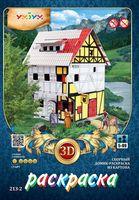 """Игровой набор из картона """"Таверна"""" (арт. 213-2)"""