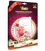 """Набор для изготовления открытки """"Роза"""""""