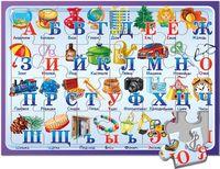 "Пазл-рамка ""Алфавит. Предметы"" (24 элемента)"