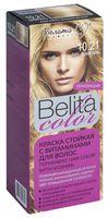 """Краска для волос """"Belita Color"""" (тон: 10.21, шампань)"""