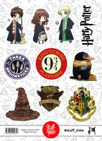 "Набор наклеек №35 ""Гарри Поттер"""