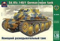 Немецкий разведывательный танк Sd.Kfz.140/1 (масштаб: 1/35)