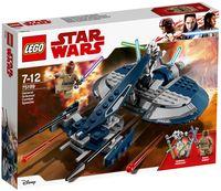 """LEGO Star Wars """"Боевой спидер генерала Гривуса"""""""