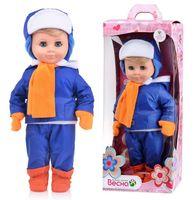 """Кукла """"Мальчик"""" (арт. В3147)"""