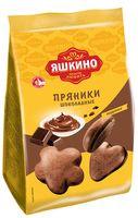 """Пряники """"Шоколадные"""" (350 г)"""