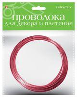 Проволока для плетения (3 м; красная; арт. 2-620/03)