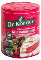 """Хлебцы мультизлаковые """"Dr. Korner. Со вкусом клюквы"""" (100 г)"""