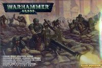 "Набор миниатюр ""Warhammer 40.000. Astra Militarum Cadian Heavy Weapon Squad"" (47-19)"