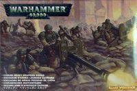 "Набор миниатюр ""Warhammer 40.000. Astra Militarum Cadian Heavy Weapon Squad"" (47-19)"