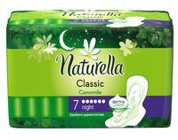 Гигиенические прокладки NATURELLA Classic Camomile Night Single (7 шт)