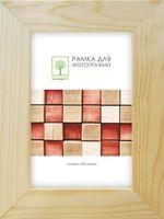 Рамка деревянная со стеклом (21x30 см; арт. Д30С)