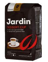 """Кофе зерновой """"Jardin. Dessert Cup"""" (250 г)"""