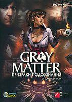 Gray Matter. Призраки подсознания (DVD-BOX)