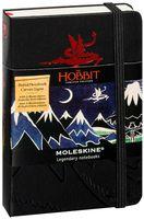 """Записная книжка Молескин """"The Hobbit II"""" в линейку (карманная; твердая черная обложка)"""