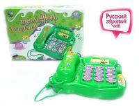 """Музыкальная игрушка """"Телефон"""" (со световым эффектом; арт. 8082A)"""