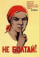 """Магнит сувенирный """"Советские плакаты"""" (арт. 1033)"""