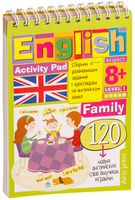 English. Семья. Уровень 1