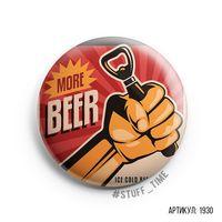 "Значок ""Beer"" (арт. 1930)"