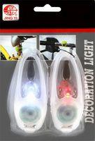 """Комплект фонарей для велосипеда """"JY-267-1A"""" (белый)"""