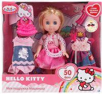 """Кукла """"Моя подруга Машенька"""" (MARY002X-HK)"""
