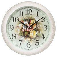 Часы настенные (50 см; арт. 61672613 А)