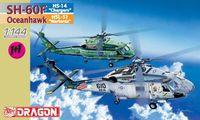 """Набор вертолетов """"SH-60F HS-14 Chargers & Oceanhawk HSL-51 Warlords"""" (масштаб: 1/144)"""