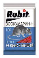 """Зерно от крыс и мышей """"Зоокумарин"""" (100 г)"""