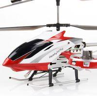 Вертолет на радиоуправлении (арт. U823)
