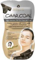 "Маска-пленка для лица ""Детокс. Charcoal"" (2 шт. х 7 мл)"