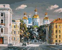 """Картина по номерам """"Театральная площадь"""" (400х500 мм)"""