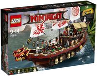 "LEGO The Ninjago Movie ""Летающий корабль Мастера Ву"""