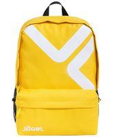 Рюкзак JBP-1902-041 (М; жёлтый)