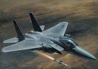 """Истребитель """"F-15 C Eagle"""" (масштаб: 1/48)"""