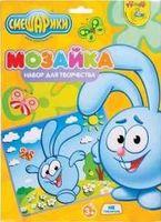 """Мозаика """"Смешарики 2"""""""