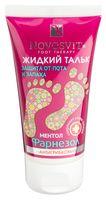 "Жидкий тальк для ног ""Фарнезол. Защита от пота и запаха"" (50 мл)"
