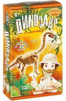 "Набор палеонтолога ""Брахиозавр"""