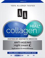 """Ночной крем для лица """"Collagen Hial+"""" (50 мл)"""