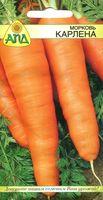 """Морковь """"Карлена"""""""