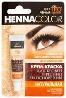 """Крем-краска для бровей и ресниц """"Henna Color"""" (тон: черный)"""