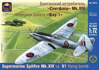 """Британский истребитель """"Спитфаер"""" Mk.XIV с ракетой """"Фау-1"""" (масштаб: 1/72)"""