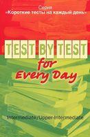 Короткие тесты на каждый день. Intermediate/Upper-Intermediate