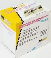 Фотобумага глянцевая односторонняя (500 листов, 230 г/м, 10х15 см)