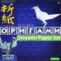 """Набор бумаги для оригами """"Живой мир"""" (А4; 24 листа)"""