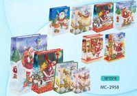 """Пакет бумажный подарочный """"С Новым Годом"""" (в ассортименте; 18x23x8 см; арт. МС-2958)"""