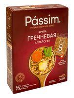"""Крупа гречневая """"Passim. Алтайская"""" (500 г; 4 пакетика)"""