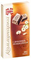 """Шоколад молочный """"Коммунарка. С дробленым лесным орехом"""" (200 г)"""