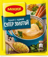 """Приправа для бульона """"Maggi. Супер золотой"""" (75 г)"""