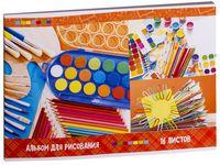 """Альбом для рисования """"Яркие краски"""" (А4; 16 листов; арт. А16Э_23027; в ассортименте)"""